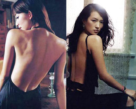 Lâm Chi Linh (Lin Chi Ling) và Chương T� Di (Zhang Ziyi).