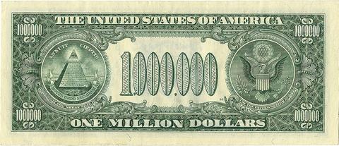 Mặt sau của tờ 1 triệu đôla